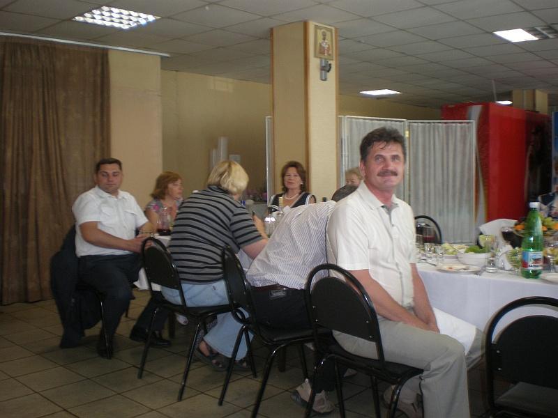 Директор Камышинского Завода Бурового �нструмента Юркин Г.В.