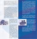 ООО Б�НУР: о компании, выпускаемая продукция и оборудование